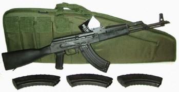 AK Rifle Model GP1975 , Semi-Auto, 7.62x39 W / Free Bonus Shooters Pkg
