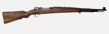 Yugoslavian M24/47 8mm Mauser Rifle VG/EX