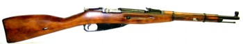 Mosin-Nagant Model 1938 Carbine ( M38 Rifle)