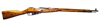 Russian M91/30 Mosin Nagant Rifle Laminate W / Hex Receiver - 7.62x54R