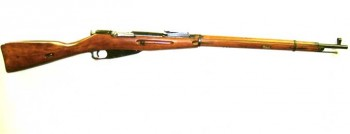 Russian M91/30 Mosin Nagant Rifle, Bolt Action 7.62x54R - Our Most Popular Rifle