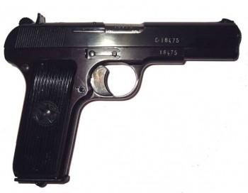 Yugoslavian M57 TT Tokarev Pistol - 7.62x25 caliber