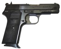 "Zastava M88A Compact 9mm, 3.7""BBL, Semi-Automatic TT Tokarev Type Pistol"