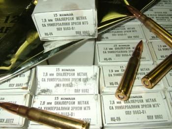 Yugoslavian 8mm M75 Mauser Ammo - 15rd box