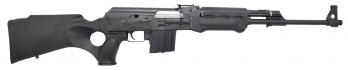 Zastava PAP M77PS Rifle - Classic AK Styling in .308 Caliber