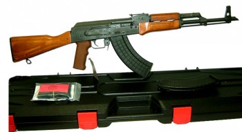 AK-47 M247-C Semi-Auto  Rifle U.S. Made 7.62x39 Caliber, Laminated Wood Stock, w/ 2 Mags, Scope Rail, Hard Case and Lifetime Warranty