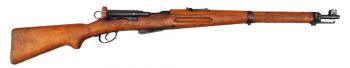 Swiss K11 Carbine Straight Pull Rifle 7.5x55