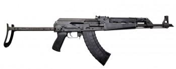 Yugo M70 AB2 Underfold AK-47 Rifle - 7.62x39 Caliber Semi-Auto Rifle - RI1588-X