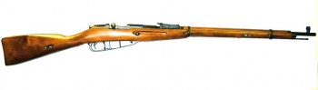 Russian M91/30 Mosin Nagant Rifle w/ Hex Receiver - 7.62x54R