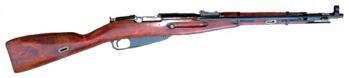 M44 Mosin Nagant Rifle
