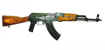 Romanian WASR-10 AK-47 Rifle w/ Wood Stock and Forearm, 45 Degree Compensator, Bayonet Lug