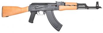 Romanian WASR-10 AK-47