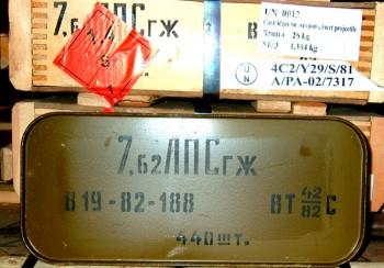 Russian 7.62x54R FMJBT - 440rd Tin