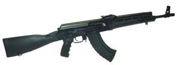Russian Saiga .223  ( 5.56 ) Caliber  AK-47 Variation Rifle