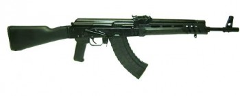 Russian Saiga 7.62x39 AK-47 Variation Rifle