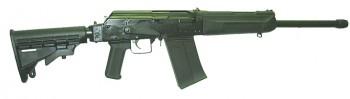 Russian Saiga 12 Gauge - AK Conversion Shotgun T-6 Model