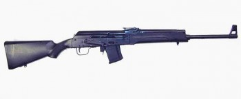 "Russian Saiga 5.45x39 Rifle w/ 20"" BBL"