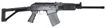 Russian Molot Vepr 12 Gauge Tactical Shotgun w/ Fixed Tubular Stock
