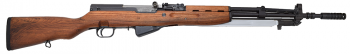 Yugo SKS Rifle - 7.62x39 C&R Eligible