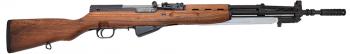Yugo SKS Rifle - 7.62x39 C&R Eligible