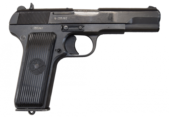 Yugoslavian M57 TT Tokarev Pistol - 7.62x25 Caliber - Surplus Good / Very Good Condition