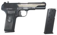 Zastava M57 Tokarev Type Semi-Auto Pistol, 7.62x25mm HG3087-N