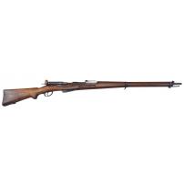 Swiss Schmidt-Rubin Model 1896 / 11 Straight Pull Rifle 7.5x55