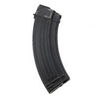 Romanian 30 Round AK-47 Steel Magazine