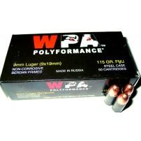 Wolf 9mm 115gr FMJ Ammo - 50rd Box