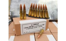Yugo 7.62x39 124gr FMJ Ammo on SKS Stripper Clips - 40rd Box
