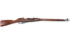 Russian M91/30 Mosin Nagant Rifle, Arsenal Refinished, Excellent , Round Receiver...7.62x54R W / Matching # Bayonets