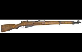 Finnish M39 Rifle - VKT Manufacture, Mosin Nagant Action, Model M 1939 Rifle 7.62x54R