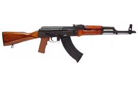 I.O. M247-C AK-47 7.62x39 Caliber U.S. Made Rifle, Laminated Wood Stock, Scope Rail, Hard Case and Lifetime Warranty
