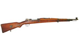 Yugo M24/52C 8mm Mauser Rifle  C & R Eligible