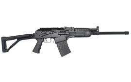 Russian Molot Vepr 12 Gauge Tactical Shotgun w/ Fixed Tubular Stock