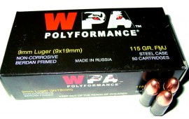 Wolf 9mm 115gr FMJ Ammo - 500rd Case