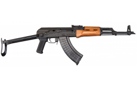 I.O. M247-C, AK-47 7.62x39 Underfold U.S. Made Rifle w/ Wood Furniture and Lifetime Warranty