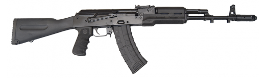 DDI AK-74 Rifle, 5.45x39, Semi-Auto, New DDI Stamped Receiver, Phoenix Stock and Houge Furniture, Premium Grade