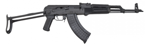 I.O. M247 AK-47 Underfold Semi-Auto Sporter, U.S. Made 7.62x39 Caliber, Underfold Stock W / 1-30 Rd Mag and Lifetime Warranty