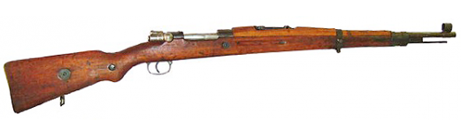Yugo M24/52C 8mm Mauser 5  Round Bolt Action Rifle, Very Good Condition -  C & R Eligible - RI2079E-V