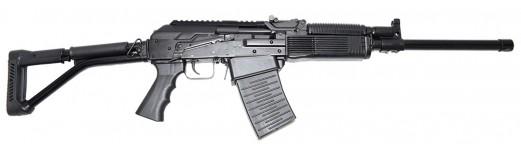 Russian Molot Vepr 12 Gauge Tactical Shotgun w/ Fixed Tubular Stock - Free Ammo Promo